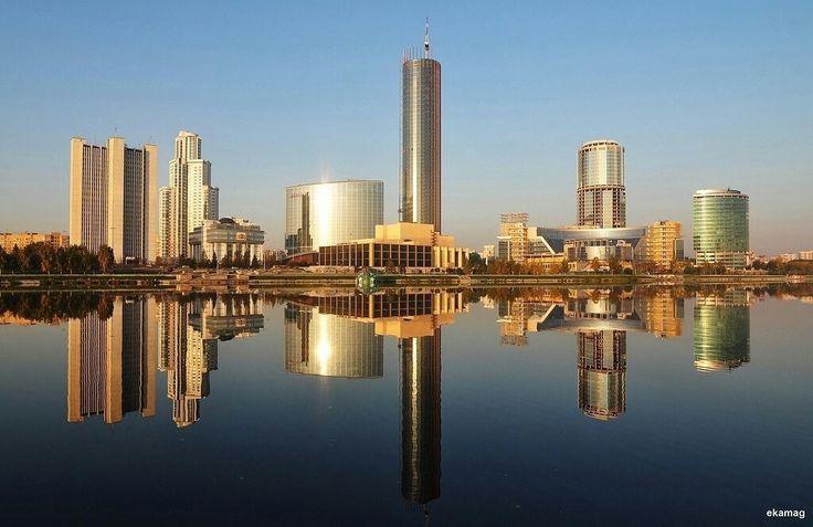 Мой город - Екатеринбург. Столица Урала.
