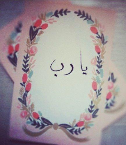 #ayet #ayetikerime #kuran #islam #islamic #hayırlıcumalar Ümitsiz Ve Nankör, Şımarık Ve Böbürlenen Kişi Nasıl Olur
