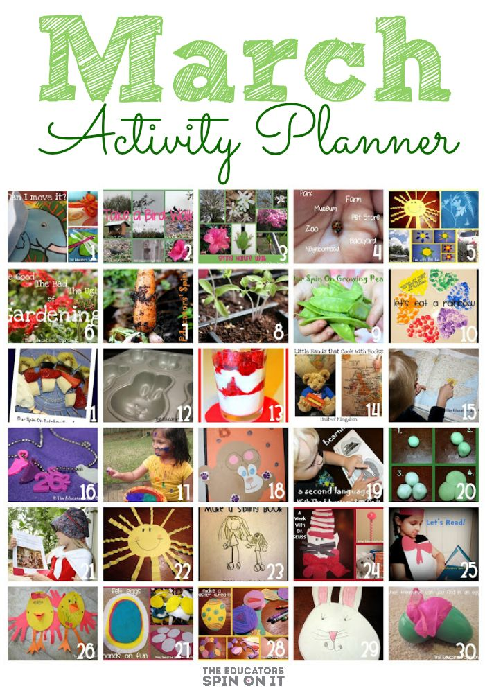 March Activity Planner featuring 30 Activities for Kids Featuring Activities for Dr. Seuss, St. Patrick's Day, Easy, Spring Gardening and more from The Educators' Spin On It