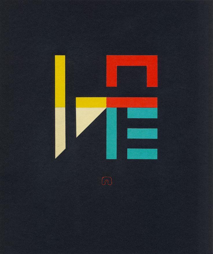 "The Transformation of ""LOVE"" N°02 - 21 x 25 cm / Art by Slavomir Zombek"