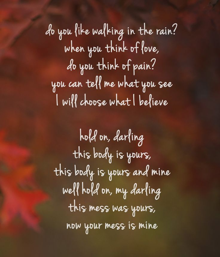 Lyric lyrics to i will always love you by the cure : 107 best music images on Pinterest | Music lyrics, Lyrics and Song ...
