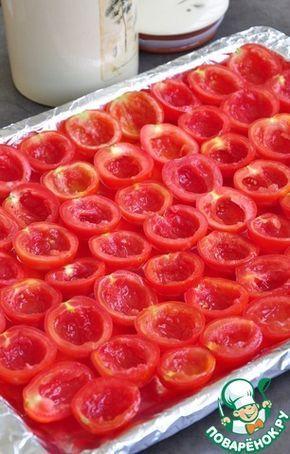 Вяленые томаты длительного хранения без холодильника-2 ингредиенты