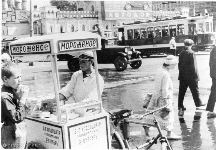 Moscow, 1934 - The first ice cream factory in Russia was opened in 1932, after a Russian official, Anastas Mikoyan, visited the USA-tried it-liked it-and decided Russia needed ice cream too! The technology and equipment was imported, and by 1940, they were producing 82K tons! It decreased during WWII, then Increased 20% in the 1950s. It came in two flavors: plain sweet or chocolate. The kind on a stick was called an eskimo--named after the indigenous people of the northern countries.