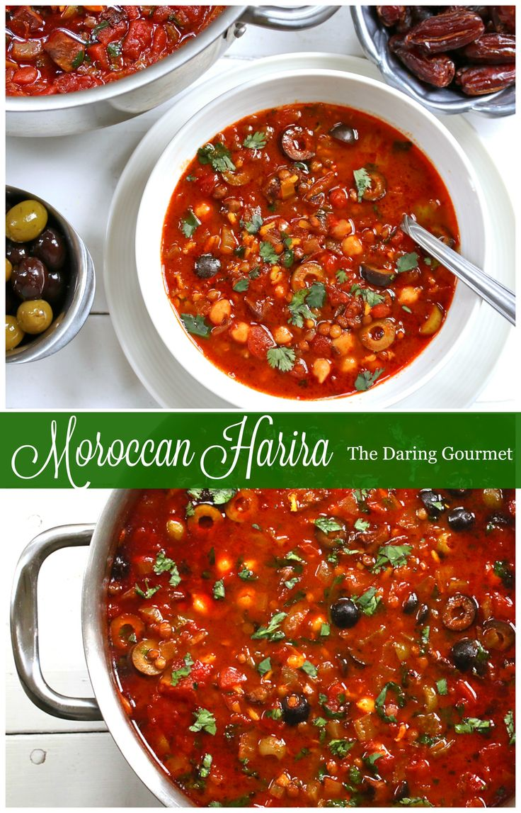 Ultimate Moroccan Harira.  The national soup of Morocco, this incredibly flavorful soup will make your taste buds sing!  daringgourmet.com