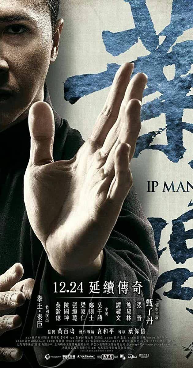 Free Download Ip Man 3 Sub Indo : download, Download, Streaming, (2015), BluRay