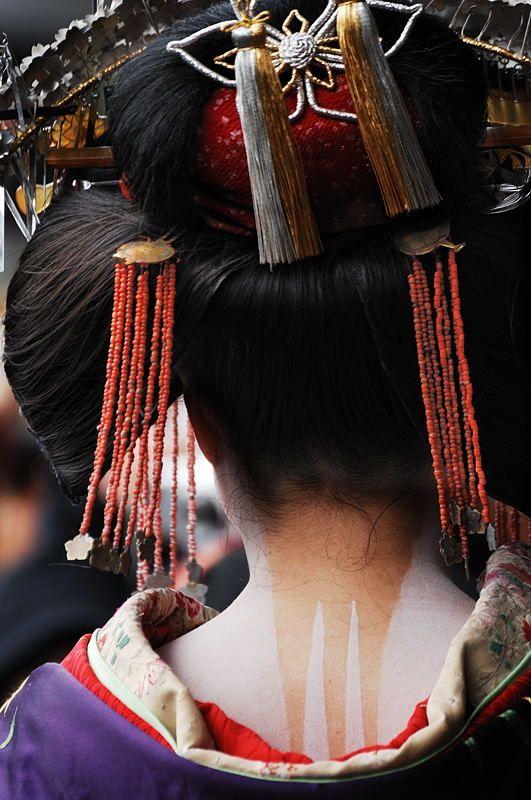 Oiran parade, Japan