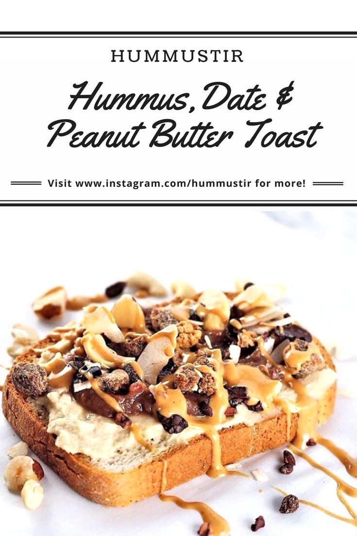The perfect savory & sweet Hummustir Hummus & Date Toast for the perfect #ToastTuesday  Ingredients: 2 slices whole grain or gluten free bread 1/4 cup Hummustir Classic hummus (with no seasoning) 2 Tbsp medjool date paste* 1/3 cup added sugar free trail mix (I like Essential Living Foods Superfood Trail Mix) All natural peanut butter (I like Crazy Richard's Creamy PB) *6 Natural Delights pitted medjool dates 2 cups filtered water