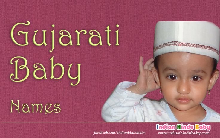 """'Aarti', 'Aab"""", 'Aadhan', find many more names of Gujarati baby available on our website - https://www.indianhindubaby.com/gujarati-baby-names/"""