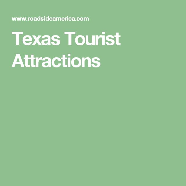 Texas Tourist Attractions