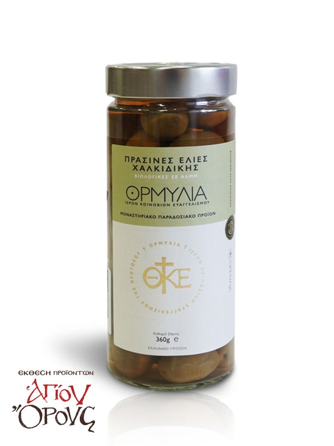 Green Olives from Chalkidiki - Organic in brine - Gathered by hand from the olive groves of the Monastery, the Green Olives from Chalkidiki are a genuine natural and monastic product. Taste them plain or use them as accompaniment in salads and Mediterranean dishes. Net Weight: 200g, 360g #greek #olives #organic #olivegroves #biological #monastic #products