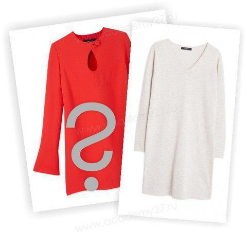 ПЛАТЬЯ   Последний пункт из одежды — это платья. Как Вы помните, тренды нынешнего сезона дают большой простор в выборе платьев. Посчитайте самостоятельно, скольких Вам будет достаточно.   Платья можно выбирать все яркие, но мы проиллюстрируем этот пример так: яркое платье А-силуэта и нейтральное трикотажное платье-свитер, которые подойдут для любого случая.