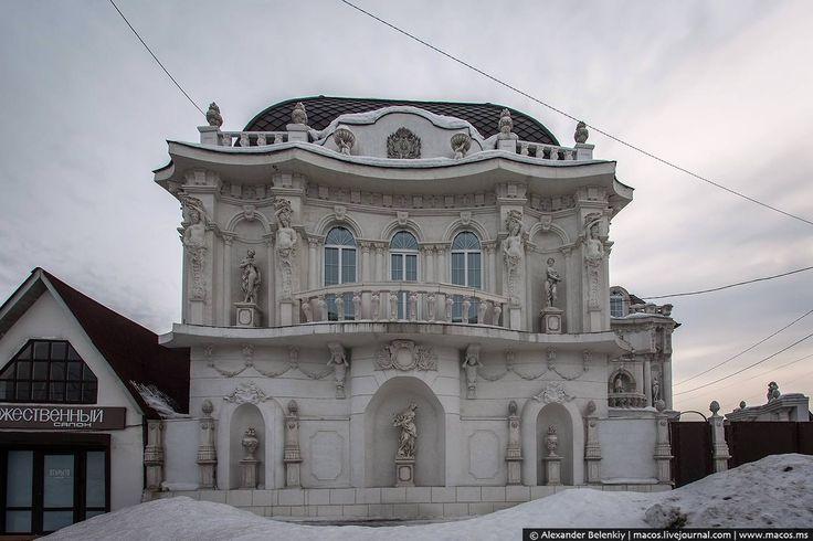 Самый необычный частный дом в Тюмени. Здесь живёт художник, а не цыганский барон, хотя похоже.