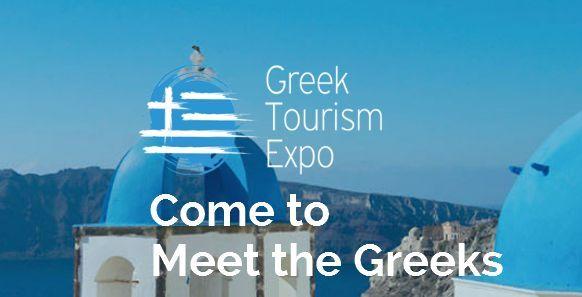 Παράλληλες εκδηλώσεις στην Greek Tourism Expo.