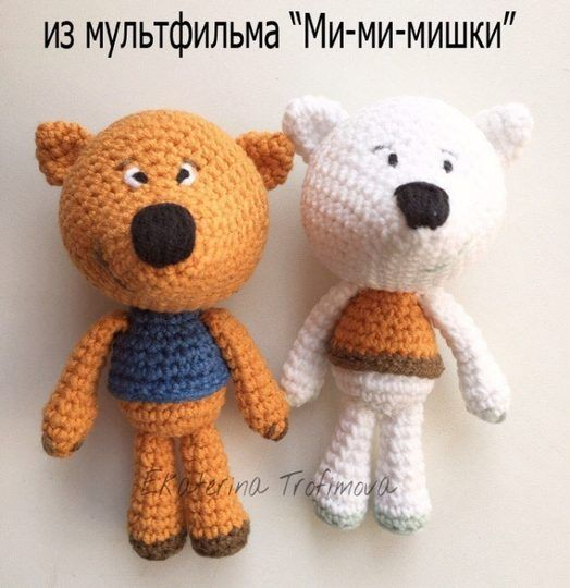 Вязаные мишка Кеша и мишка Тучка — ХатаБогата