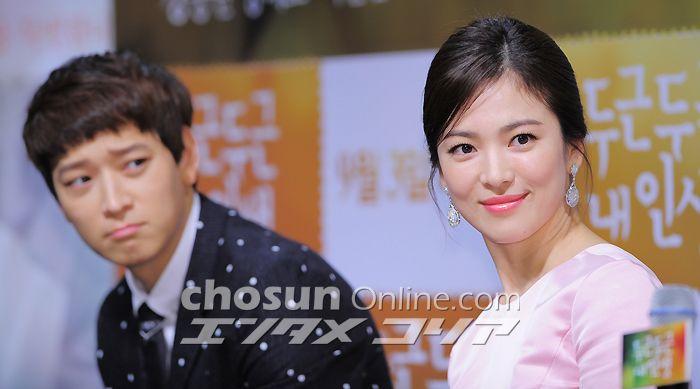 Chosun Online | 朝鮮日報