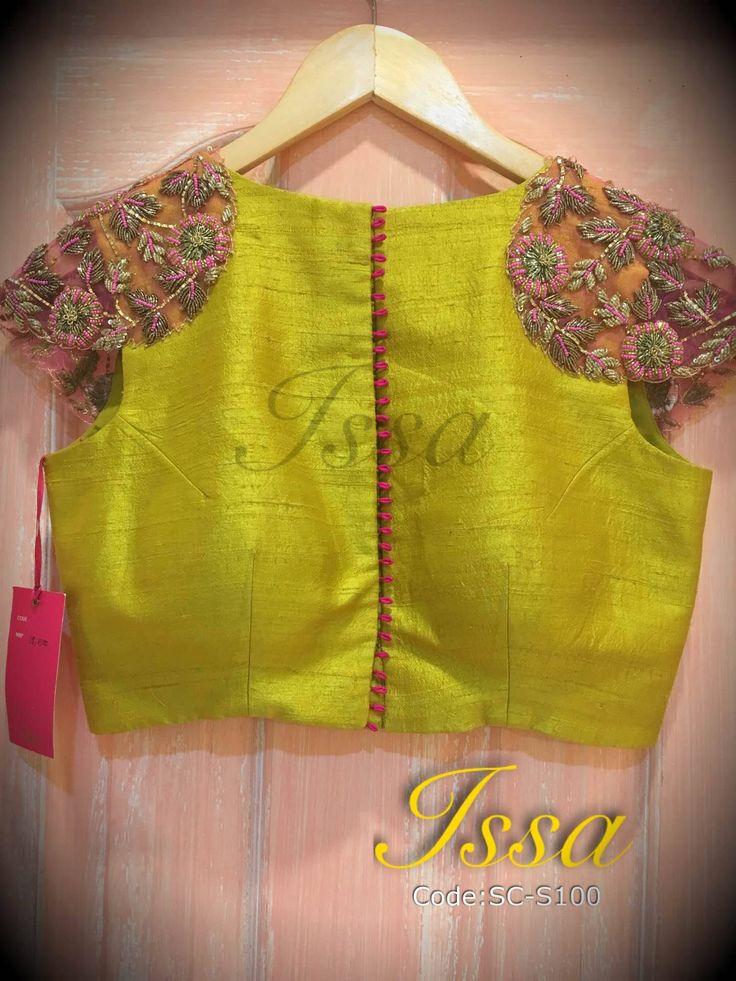 SC-S100 : Blouse front.  14 October 2016