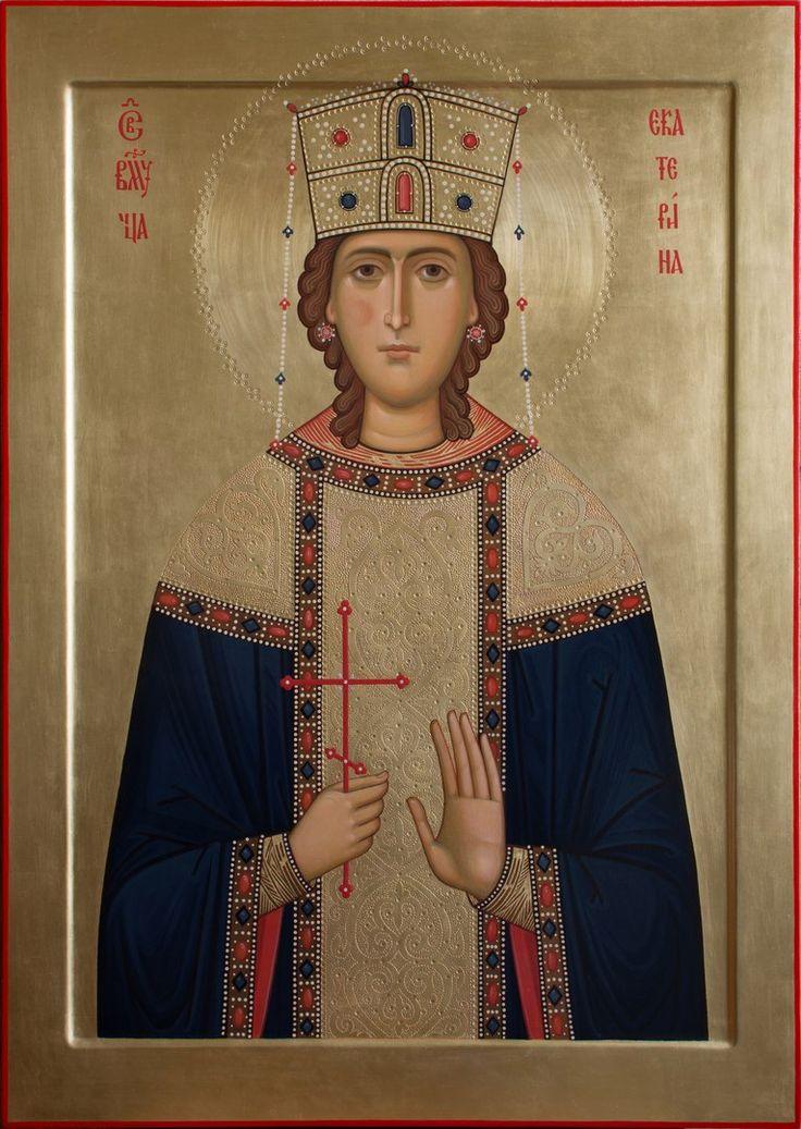 Great Martyr Catherine of Alexandria /