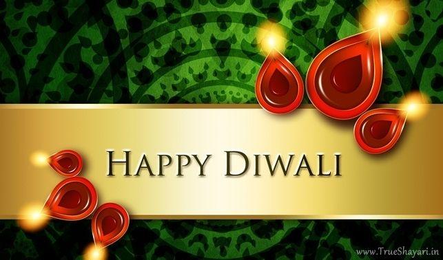 Happy Diwali Greetings Images - Diwali Greetings Pictures For Diwali