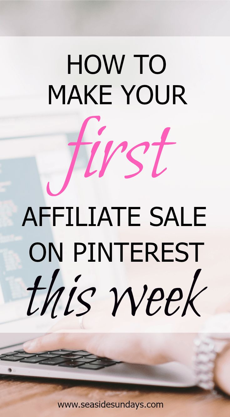 Make money with affiliate marketing | how to use affiliate links |  what products to use for affiliates | using affiliate links on Pinterest