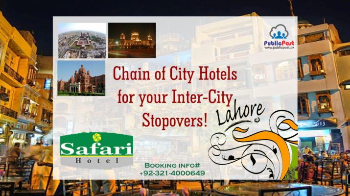 Chain Of Best Lahore City Hotels For Inter-City Stopovers    #Lahore #Pakistan #Hotel #Travel