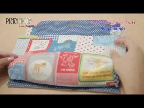 ▶ PINN Hand Bag No 11_PINN SHOP - YouTube