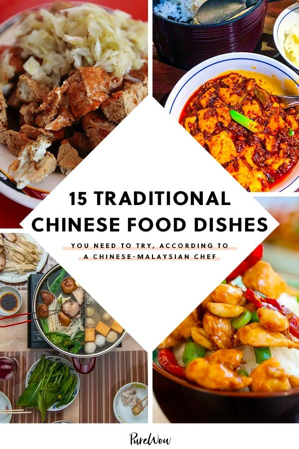 15 Traditional Chinese Food Dishes You Need To Try According To A Chinese Malaysian Chef In 2020 Traditional Chinese Food Mexican Food Recipes Authentic Chinese Dishes Recipes