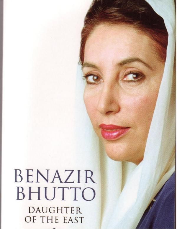 "6. ""Democracy is the best revenge."" - Benazir Bhutto (1953-2007)"