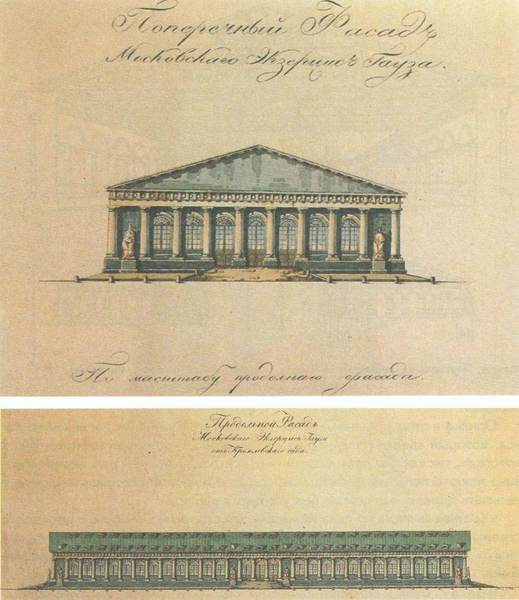 О.Бове. Проект манежа, 1825