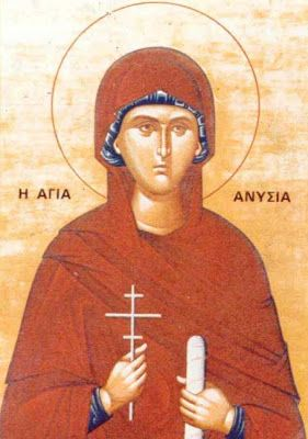Full of Grace and Truth: St. Anysia the Righteous Virgin Martyr of Thessaloniki