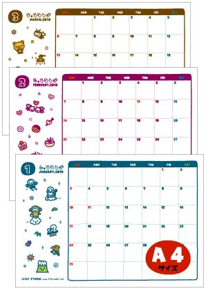 FREEBIE: 2016 write column with calendar