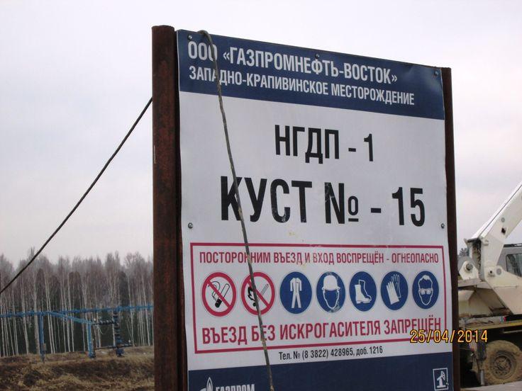 Работа на севере. Крапивинское месторождение.😊 #Север#Красота#Природа#Пейзаж#Работанасевере#фото#безретуши#Омскаяобласть#Россия#Russia