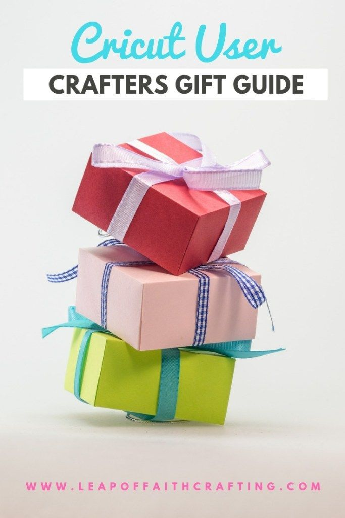 Gift Ideas for Crafters! Get the Cricut user in your life a gift they'll love and use! #giftideas #giftguide #cricut