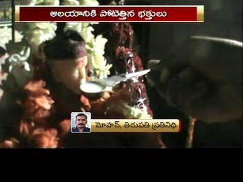 Shirdi Sai Baba Milk Drinking in Chittoor District: Exclusive Video