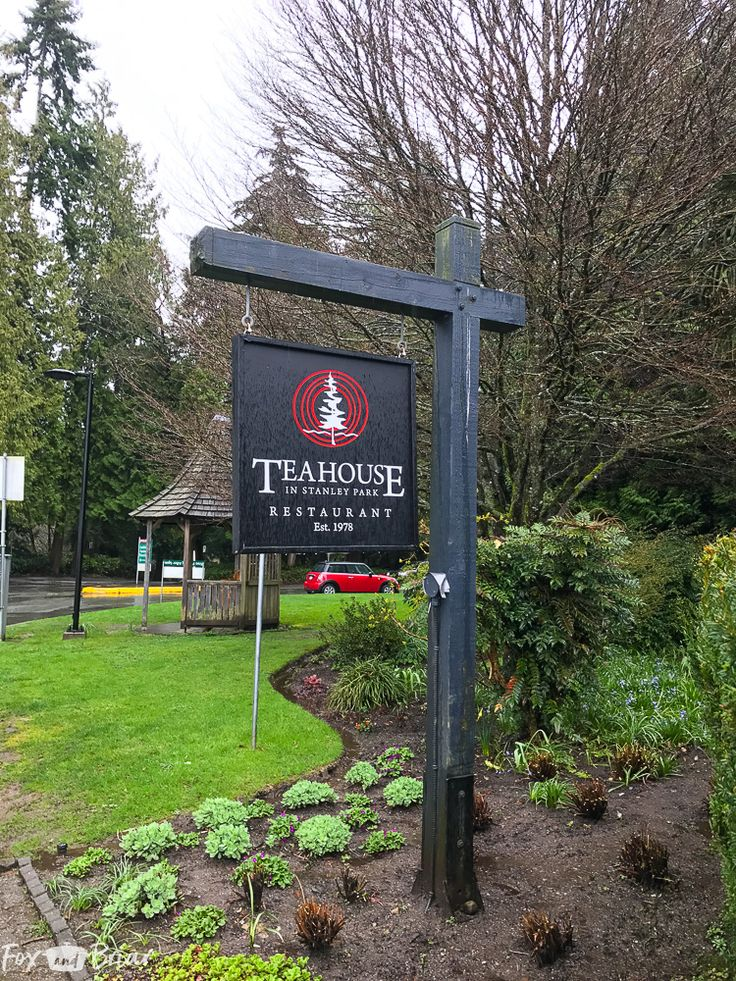 Teahouse in Stanley Park, Vancouver BC. What to do and where to eat in Vancouver, B.C. The Ultimate Weekend Travel Guide! How to spend 36 hours in Vancouver, Canada. | Best places to eat in vancouver | tourist attractions Vancouver BC | Weekend trip to Vancouver | Things to do in Vancouver