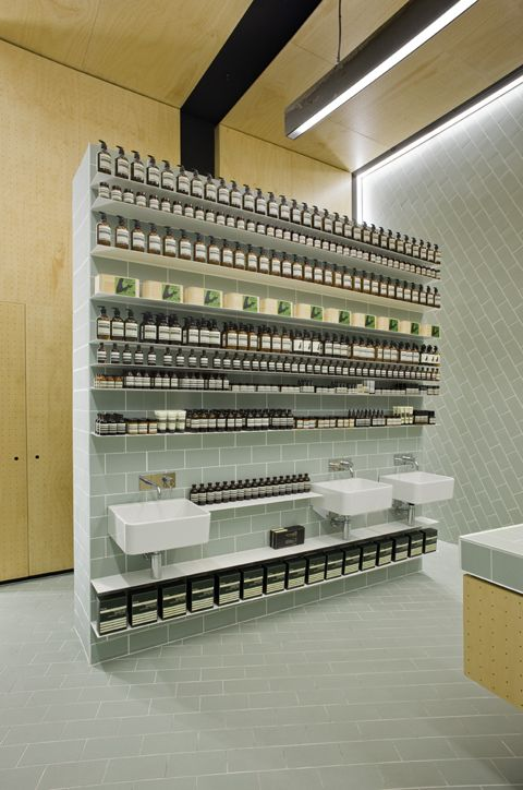 """skincare shop 
