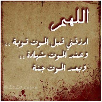 [يارب رضاك والجنة فريق eb7668d1ee4e29eaf6ec