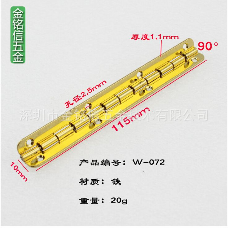 100PCS 10*115mm Cabinet Drawer Butt Hinge 8 hole piano hinge With screws Long Metal Hinge Wooden Gift Box gold Chrome W072