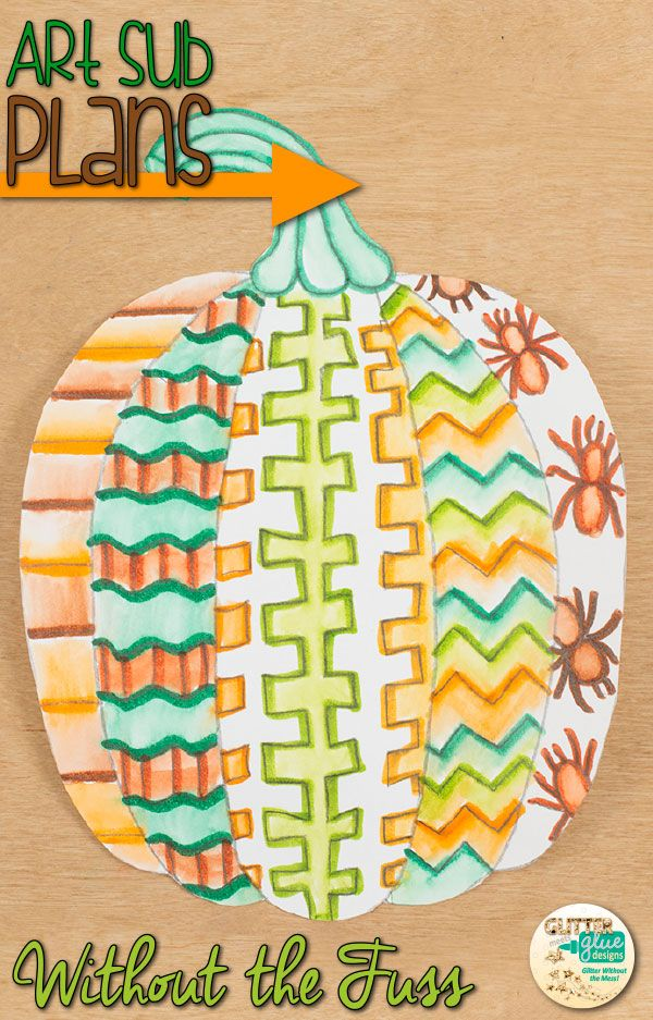 Halloween art projects for kids don't have to be so time consuming. Create this awesome pumpkin in one class period. It's perfect for Fall bulletin boards and simple enough to leave with a substitute teacher, too. Keep your students engaged by implementing arts integration in your weekly classroom activities! | Glitter Meets Glue Designs