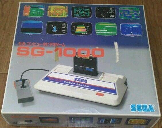 Sega sg 1000 console