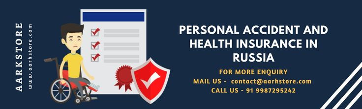 Aarkstore - Russia Personal Accident and Health Insurance Trends and Forecast 2021 report provides a detailed outlook by product category for the Russian personal accident and health insurance segment, and a comparison of the Russian insurance industry with its regional counterparts.
