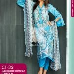 gulahmed lawn collection 2014
