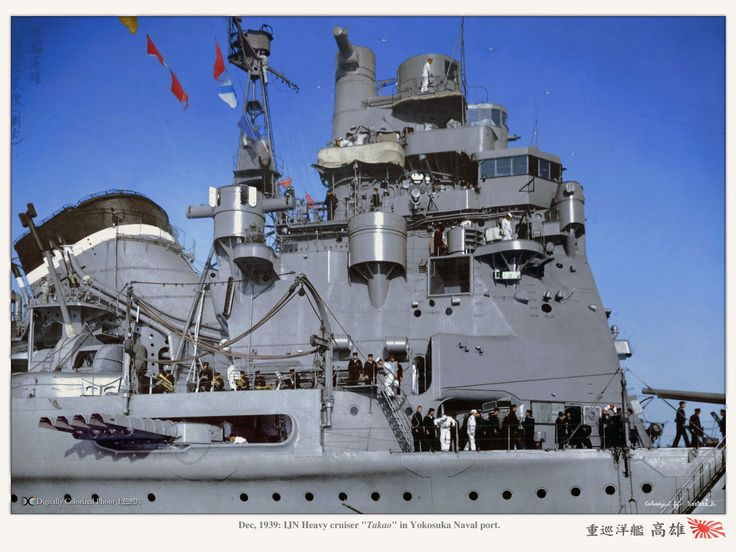 Imperial Japanese Navy Takao