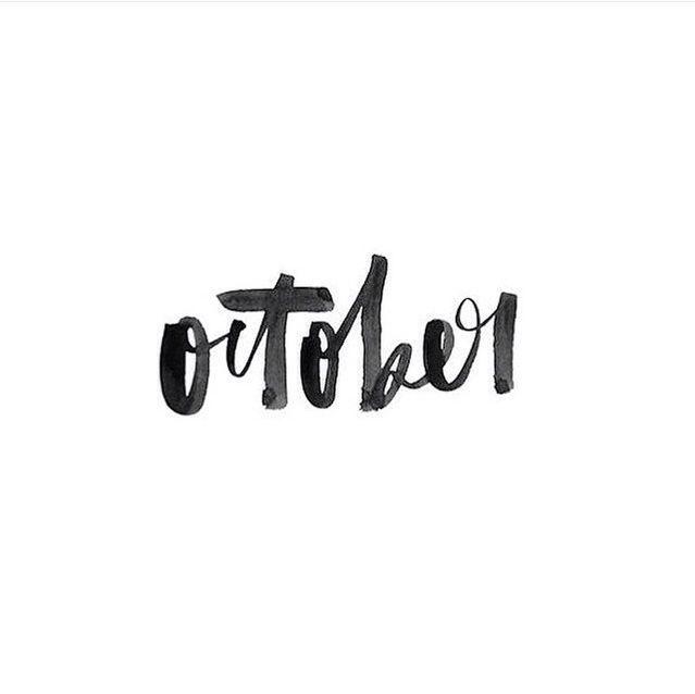 october, lettering, design, type, brush lettering, hand typography, type