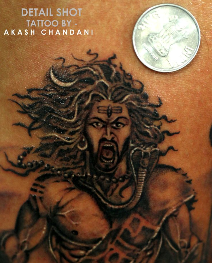 Tattoo Designs Mahadev: 212 Best Shiva Tattoo Images On Pinterest