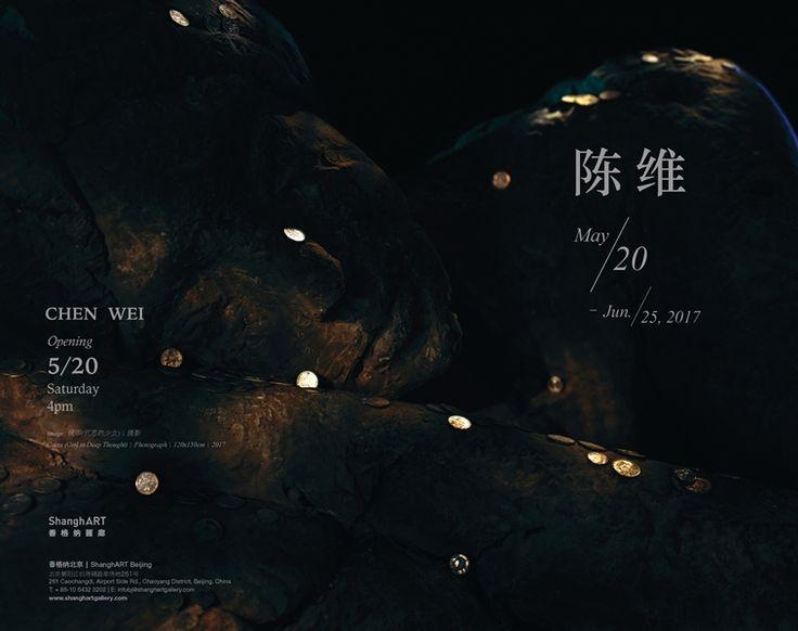 ShanghART Gallery, Beijing CHINA - Chen Wei - May. 21 > Jun. 25, 2017 @shanghart http://mpefm.com/mpefm/modern-contemporary-art-press-release/china-art-press-release/shanghart-gallery-beijing-china-chen-wei