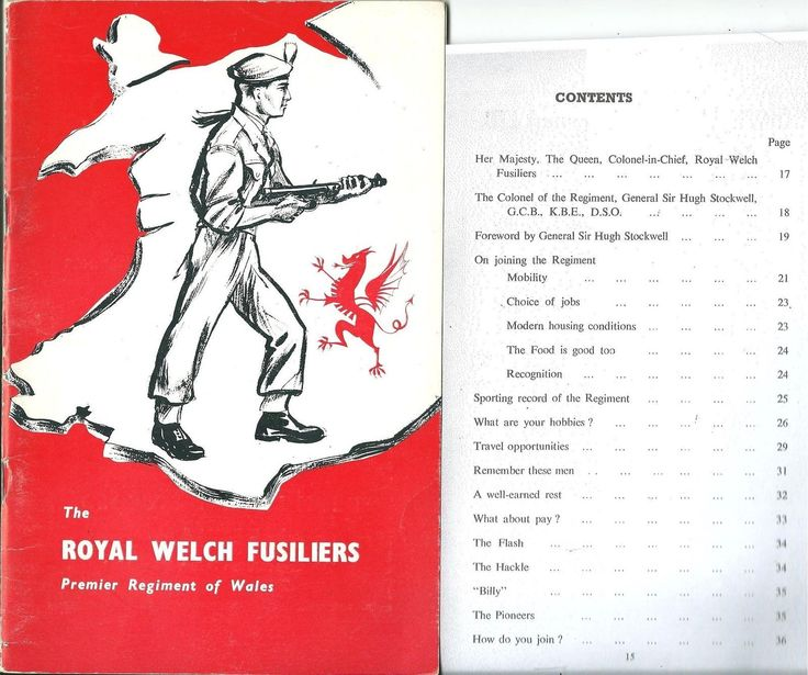 Recruiting pamphlet from 1960s