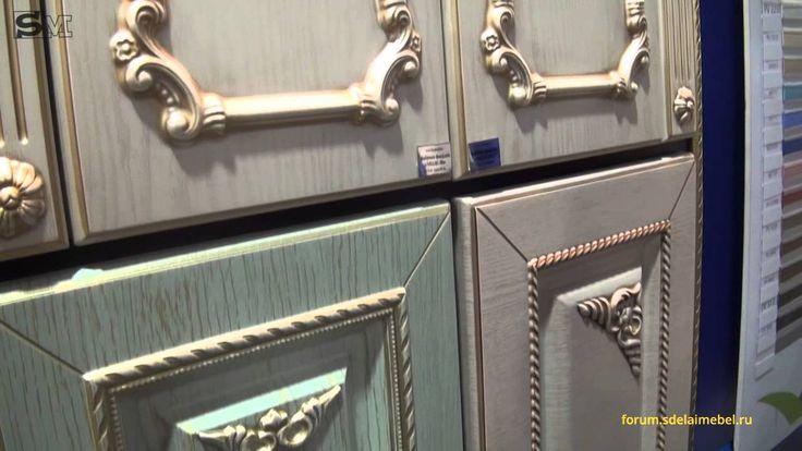 Мебельный декор (молдинги, накладной декор, опоры) из ПВХ Bramek