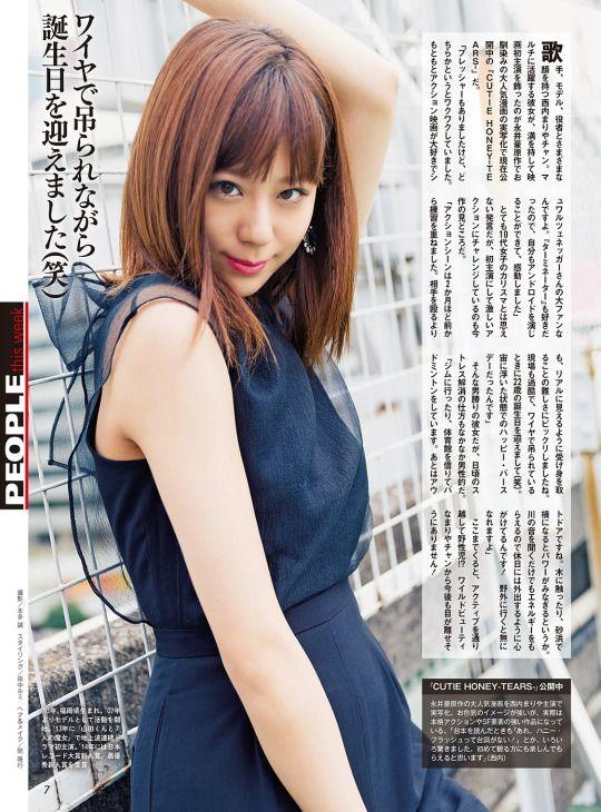 Mariya Nishiuchi 西内まりや Ren Ishikawa 石川恋 Moemi Katayama 片山萌美 (Weekly SPA! 201.10.25)