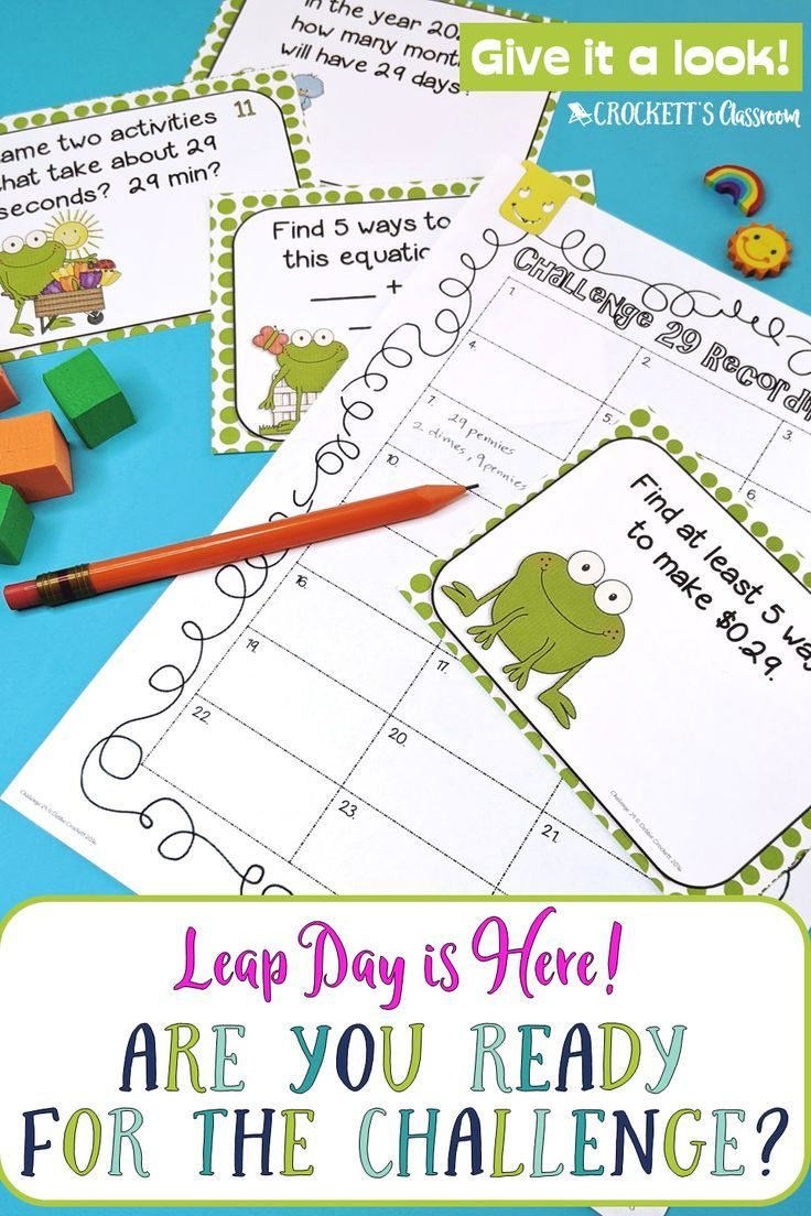 Leap Day Bundle Powerpoint Presentation And Task Card Activities Task Card Activities Task Cards Fun Math