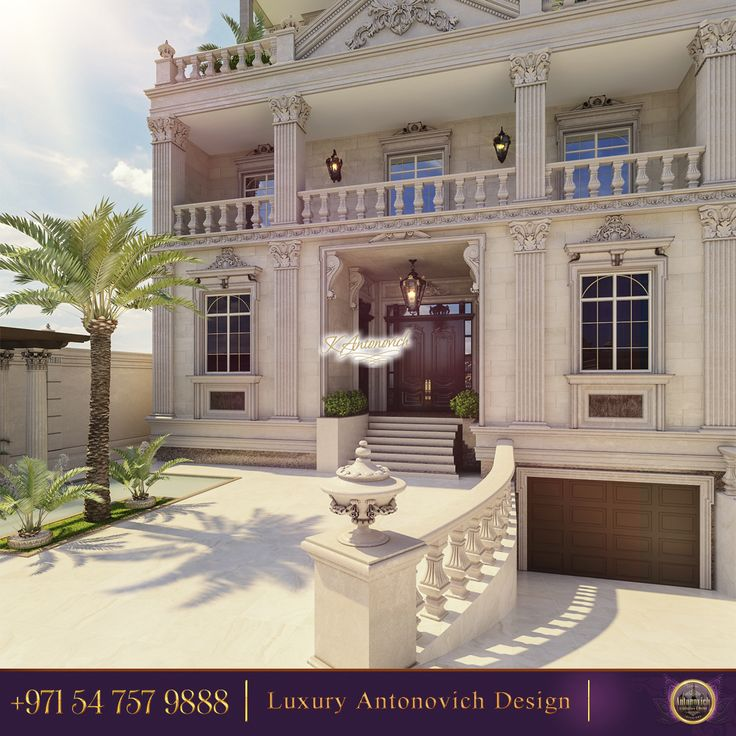 Gorgeous Exterior Design! This Home Has Beautiful Design Inside And Out!  Contact Us Now